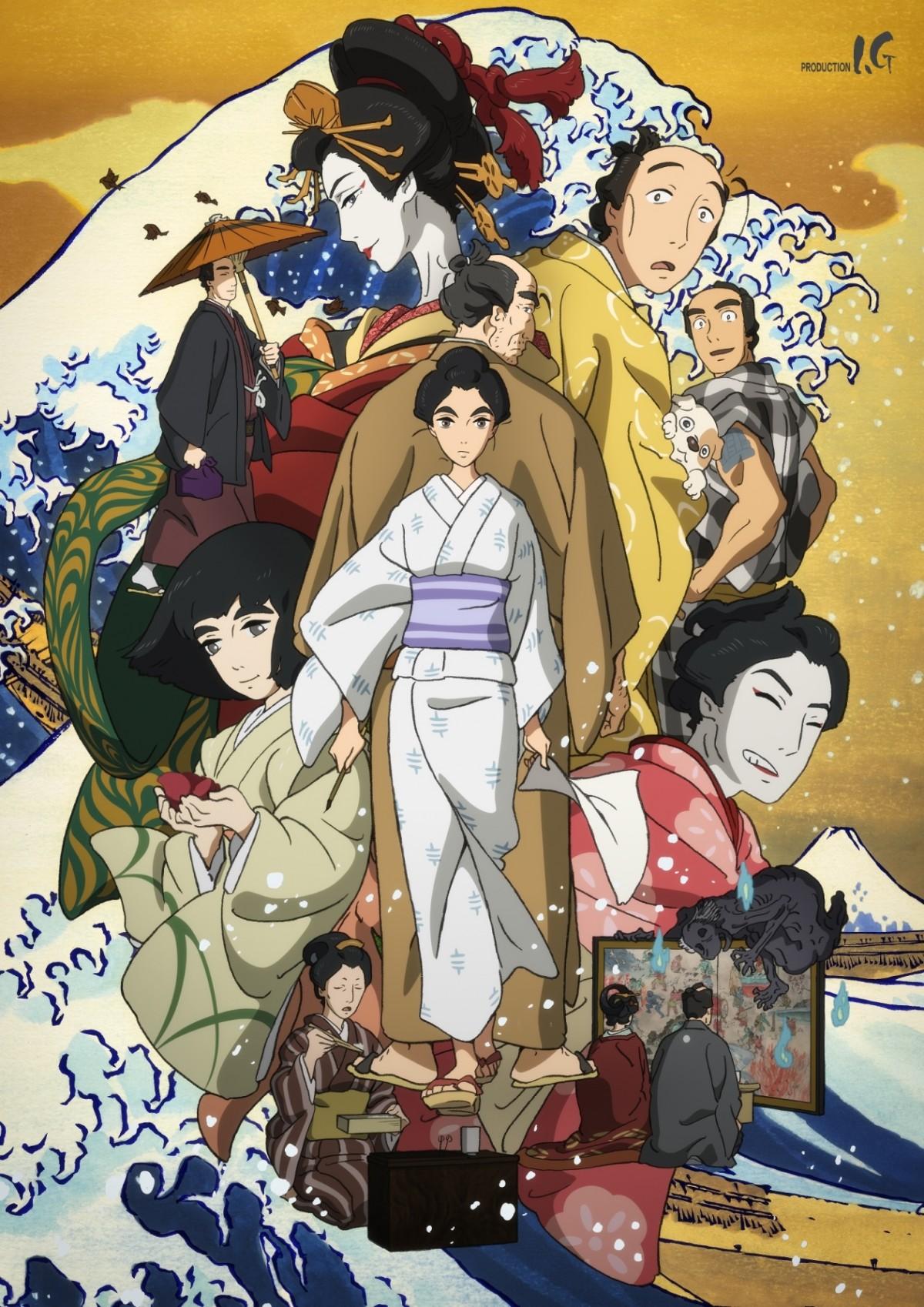 animation japonaise pour fille