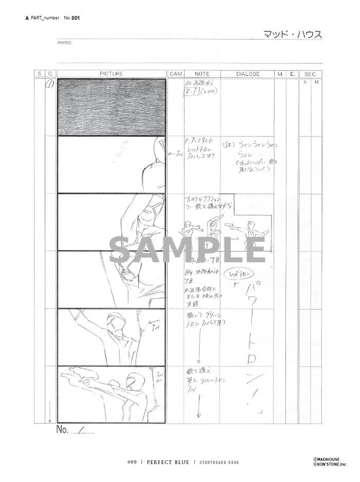 satoshi kon opus pdf