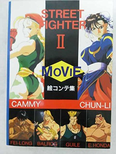 Catsuka Shopping Street Fighter 2 The Movie Storyboard